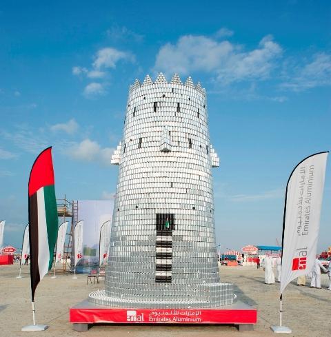 Największa wieża zpuszek - rekord Guinessa