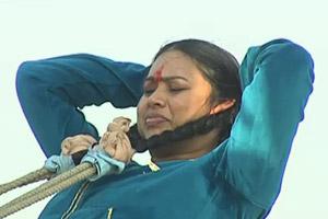 Rani Raikwar