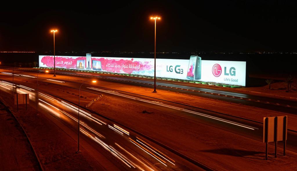 Największa reklama świata - rekord Guinessa