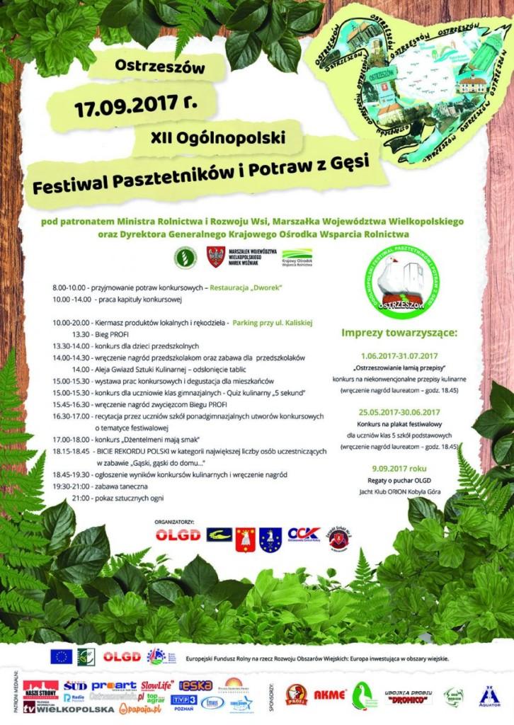 Plakat - Festiwal Pasztetników 2017