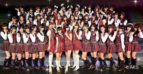 AKB48 - Japonia