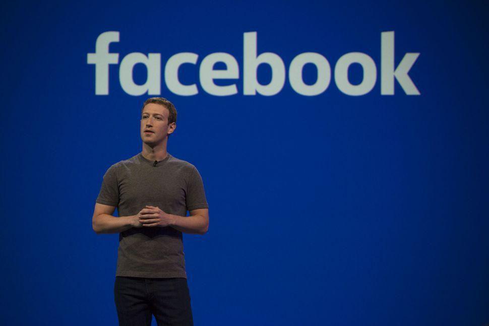 facebook-szef
