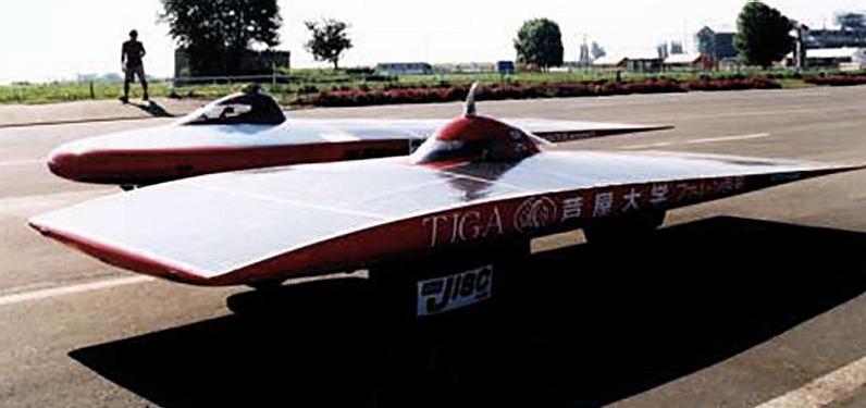 Pojazd solarny wrekordem Guinnessa