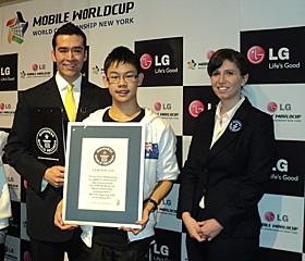 Australijczyk - Rekord Guinnessa