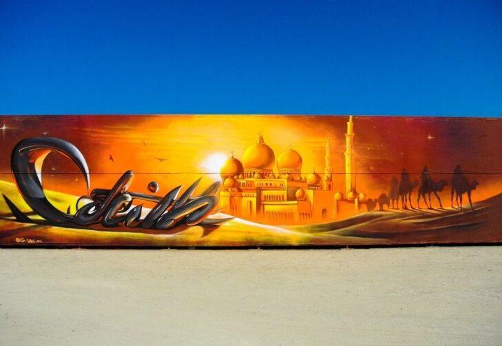Najdłuższe graffiti Guinness record