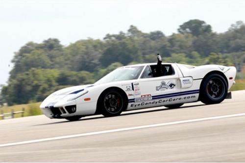 Najszybszy samochód osobowy naświecie - rekord
