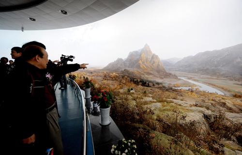 Największy obraz panoramiczny świata