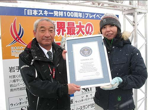 Kolejka narciarzy - certyfikat