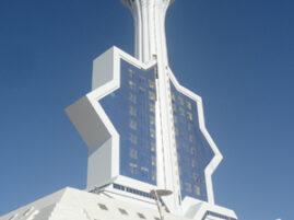Największa konstrukcja w kształcie gwiazdy