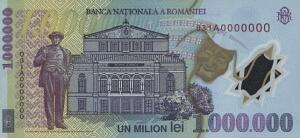 Plastikowy banknot onajwyższym nominale - rewers