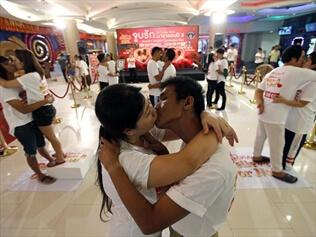 Całowanie - rekord Guinessa