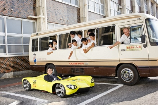 Najniższy samochód świata - rekord Guinessa