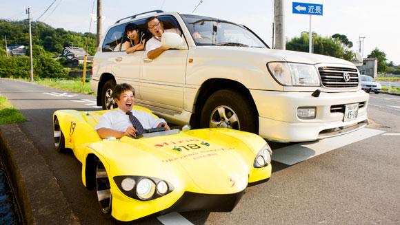 Najniższy samochód świata