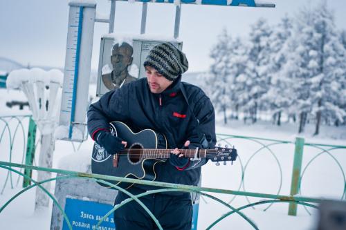 Koncert nabiegunie zimna