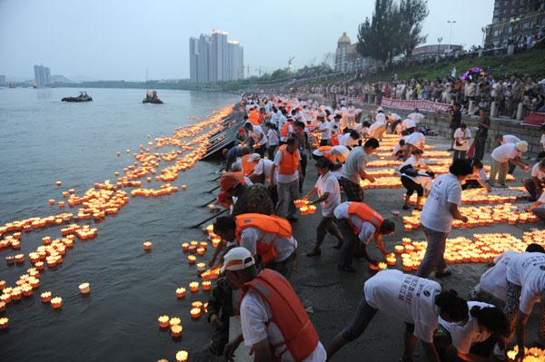 Puszczanie lampionów nawodzie - rekord
