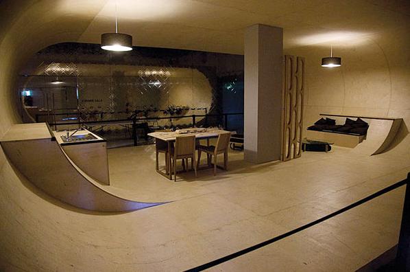 Skateboard House - rekordy Guinessa
