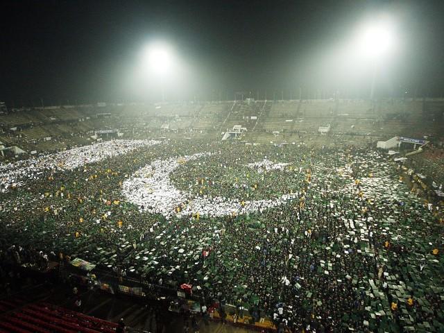 Największa flaga ułożona zludzi wPakistanie