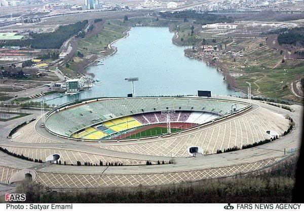 Stadion Azadi wIranie