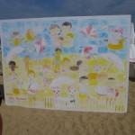 Największy wzór z pocztówek - Sopot