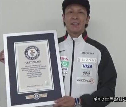 kolejny-rekord-guinnessa-noriaki-kasai