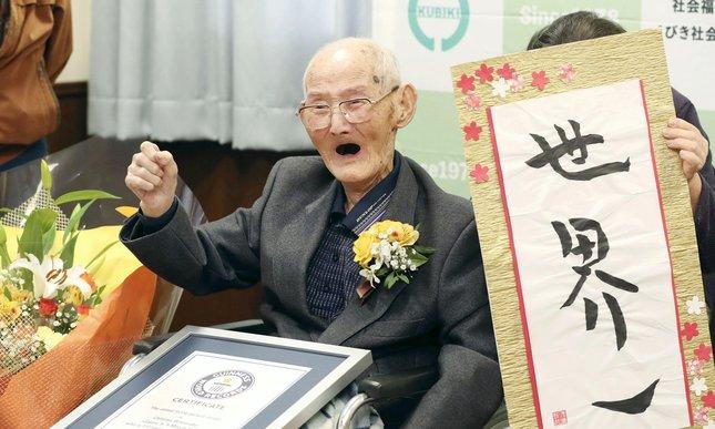 najstarsza osoba żyjąca naziemi