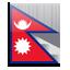 nepal - Rekordy Guinnessa i świata